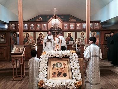St. John Chrysostom - House Springs