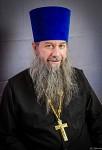 V. Rev. Valery Vovkovski